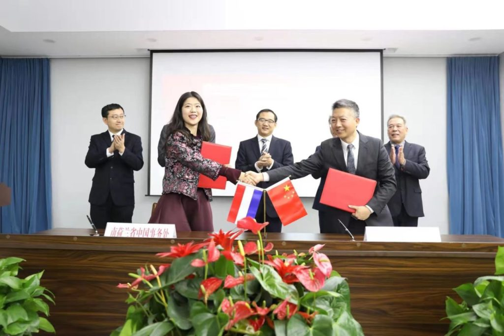 DSBP, Consulate General of The Netherlands in Shanghai, Dutch Sino Business Promotions